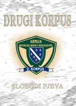 banner-drugi-korpus-000