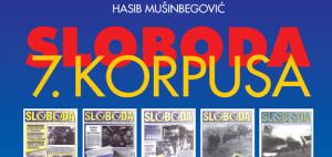 sloboda-sedmog-korpusa-0033
